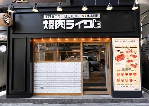 ひとり焼肉が気軽に楽しめる焼肉ライク新橋店
