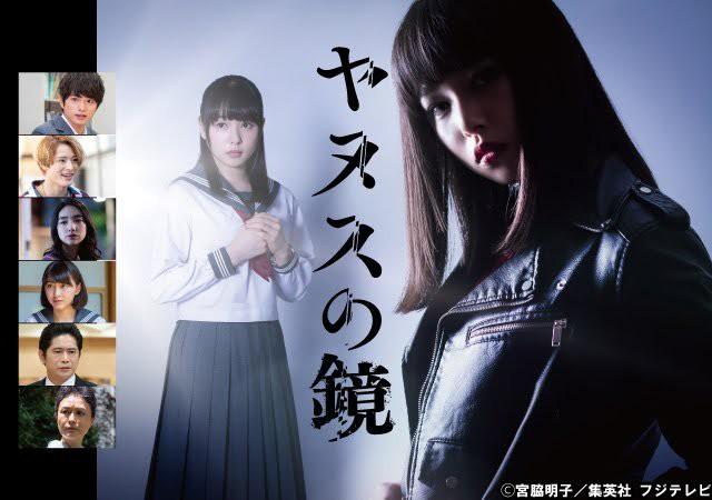 リメイク版のヤヌスの鏡で桜井日奈子さんが二重人格の役を見事熱演